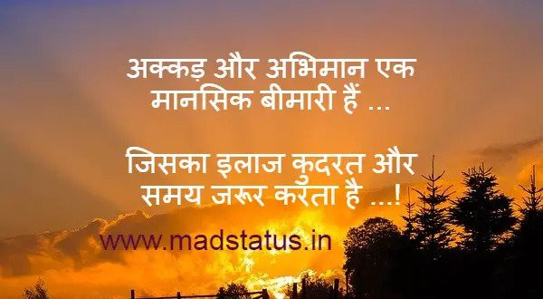 Good Morning Suvichar In Hindi 2020 À¤¸ À¤ª À¤°à¤­ À¤¤ À¤¸ À¤µ À¤š À¤° By Ajay Medium