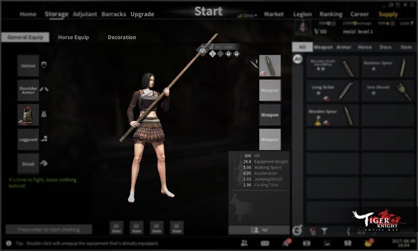 Female general's valiant! Female character in Tiger Knight