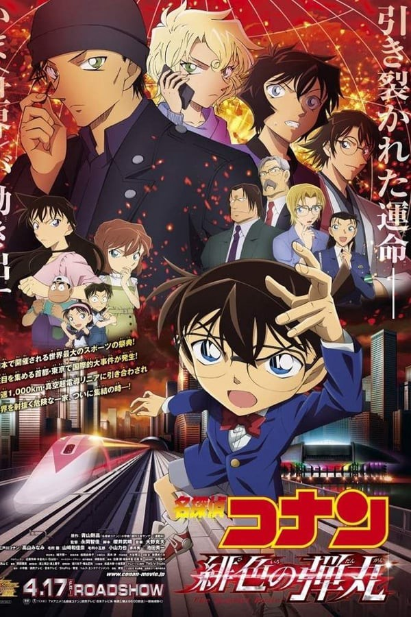 Watch Online Detective Conan The Scarlet Bullet 2021 F U L L Movie Dubbed In English By Thais Fer English Movies Detective Conan The Scarlet Bullet 2021 Jan 2021 Medium