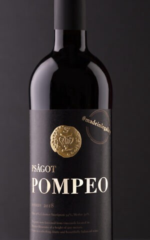 win produced at the illegal Psagot winery has been given Pompeo's name