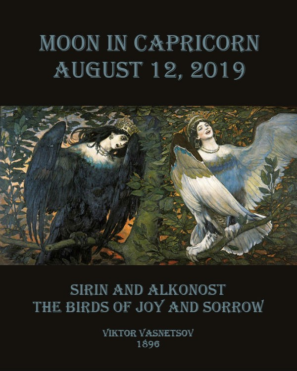 Daily Horoscope: Moon in Capricorn, August 12, 2019