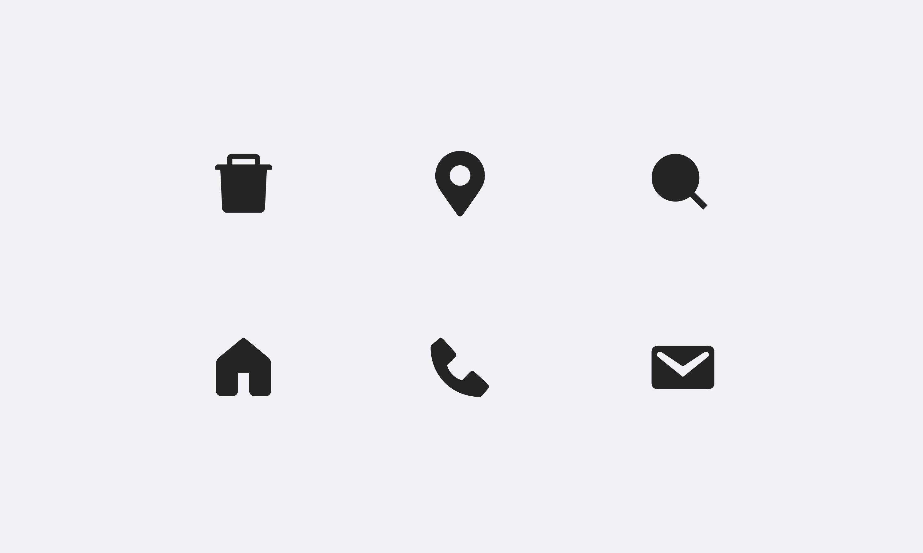 Display simple but common icons