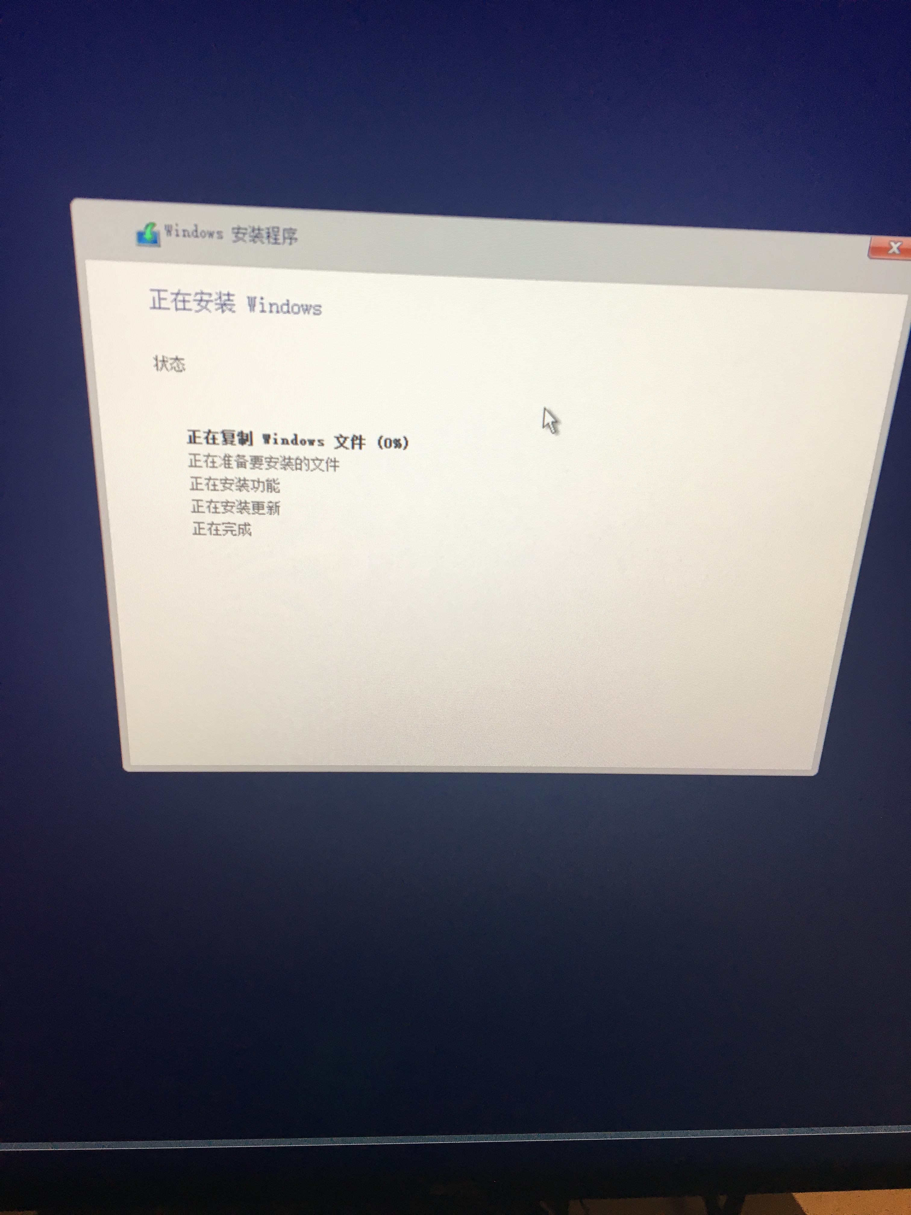 Install Windows on Alienware Steam Machine R2 - oliver hu
