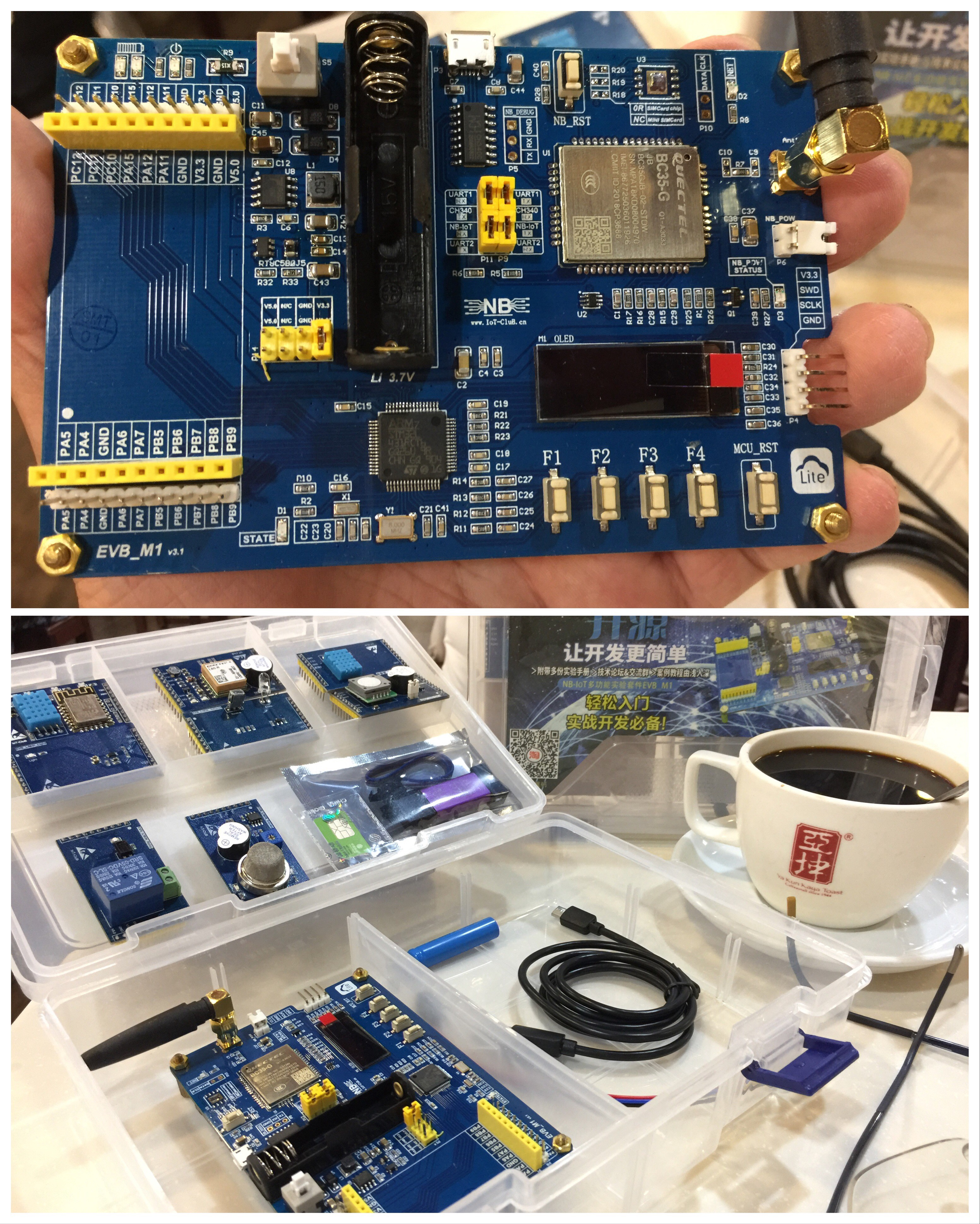 Connect STM32 Blue Pill to NB-IoT with Quectel BC95-G and
