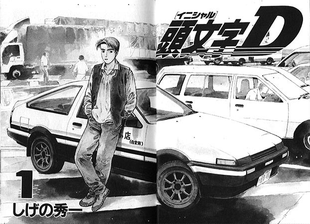 How Initial D changed my life — Final Stage - Mission org