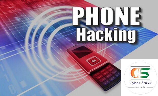 What To Do To Prevent Your Phone From Being Hacked
