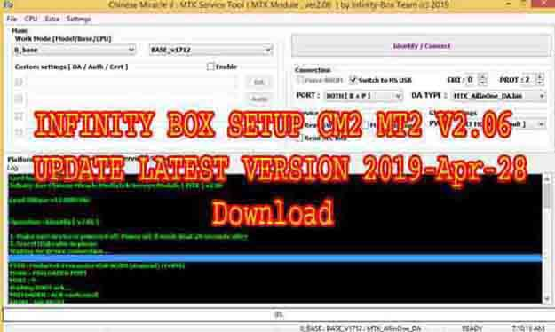 Infinity Box Setup CM2 MT2 v2 06 Update Installer Download