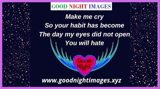 Top Good Night Images Hd Love Images And Pictures For Whatsapp