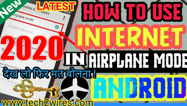 Tech2 Wires How To Use Mobile Internet In Airplane Mode Latest Tricks 2020 By Krishna Ram Medium