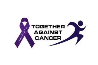 https://www.uicc.org/events/fight-against-cancer-awareness-campaign