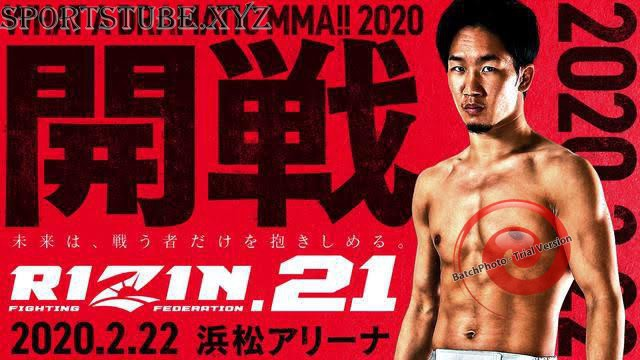 RIZIN 21: Hamamatsu Full Fight Replay