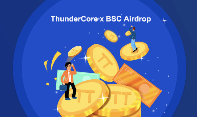 Rewards Fully Distributed for the ThunderCore x Binance Smart Chain Trading Competition
