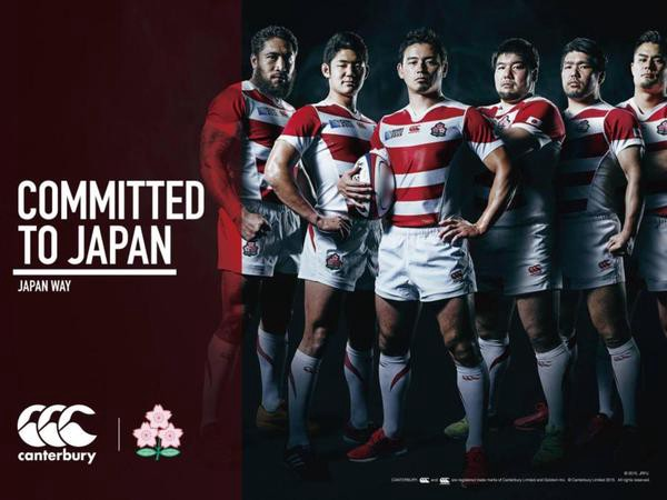fdb44401b8b Japanese brands have history with the Rugby World Cup. Attracted by a big  Japanese TV deal