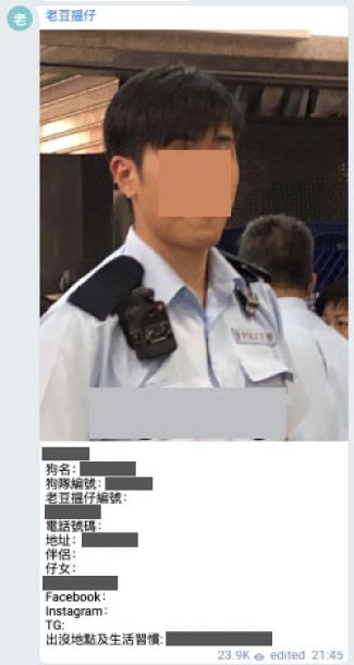Telegram channels used to doxx and report Hong Kong protesters to Chinese Authorities 22