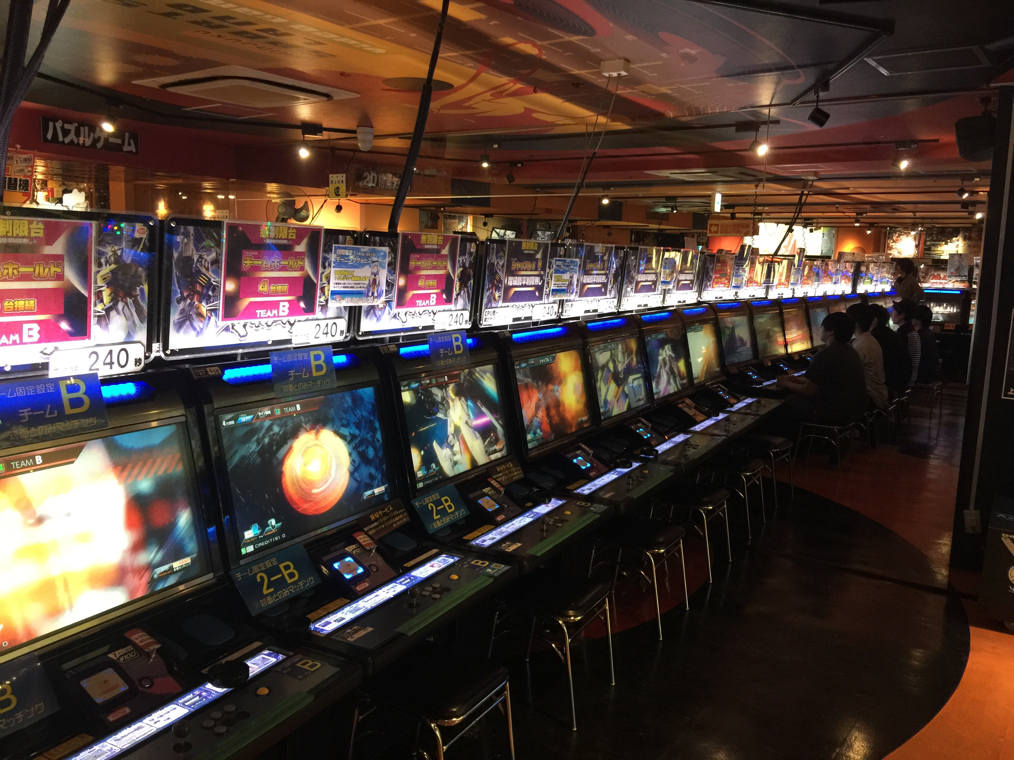 I Really Missed Arcades, So Now I'm Going To Waste All My