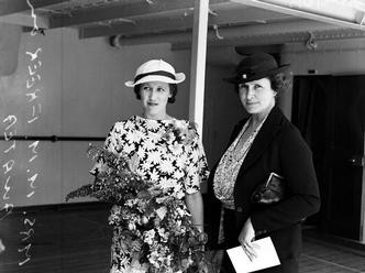 Photograph of Mrs Mabel Freer and another woman