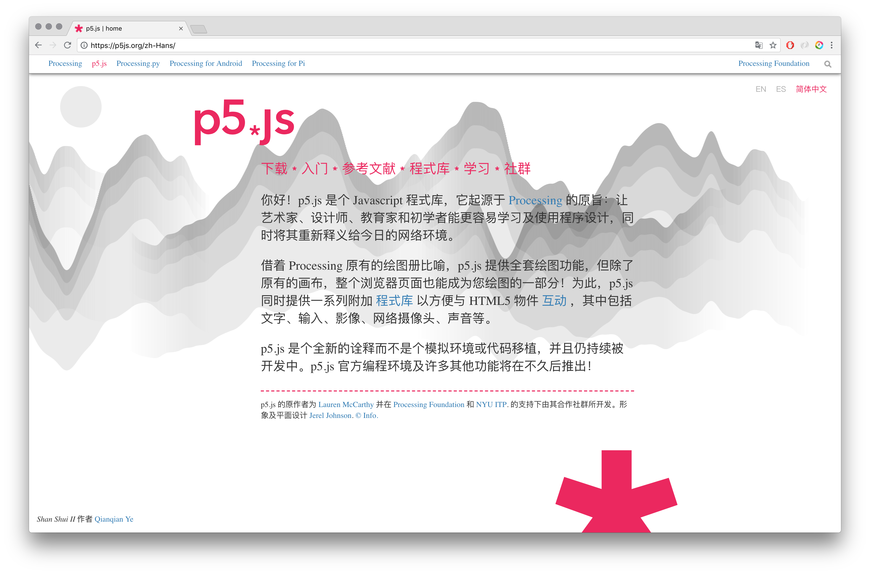 Chinese Translation for p5 js and preparing a future of more