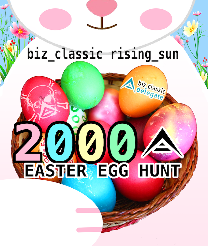 ARK Easter Egg Hunt 2019 — biz_classic + rising_sun