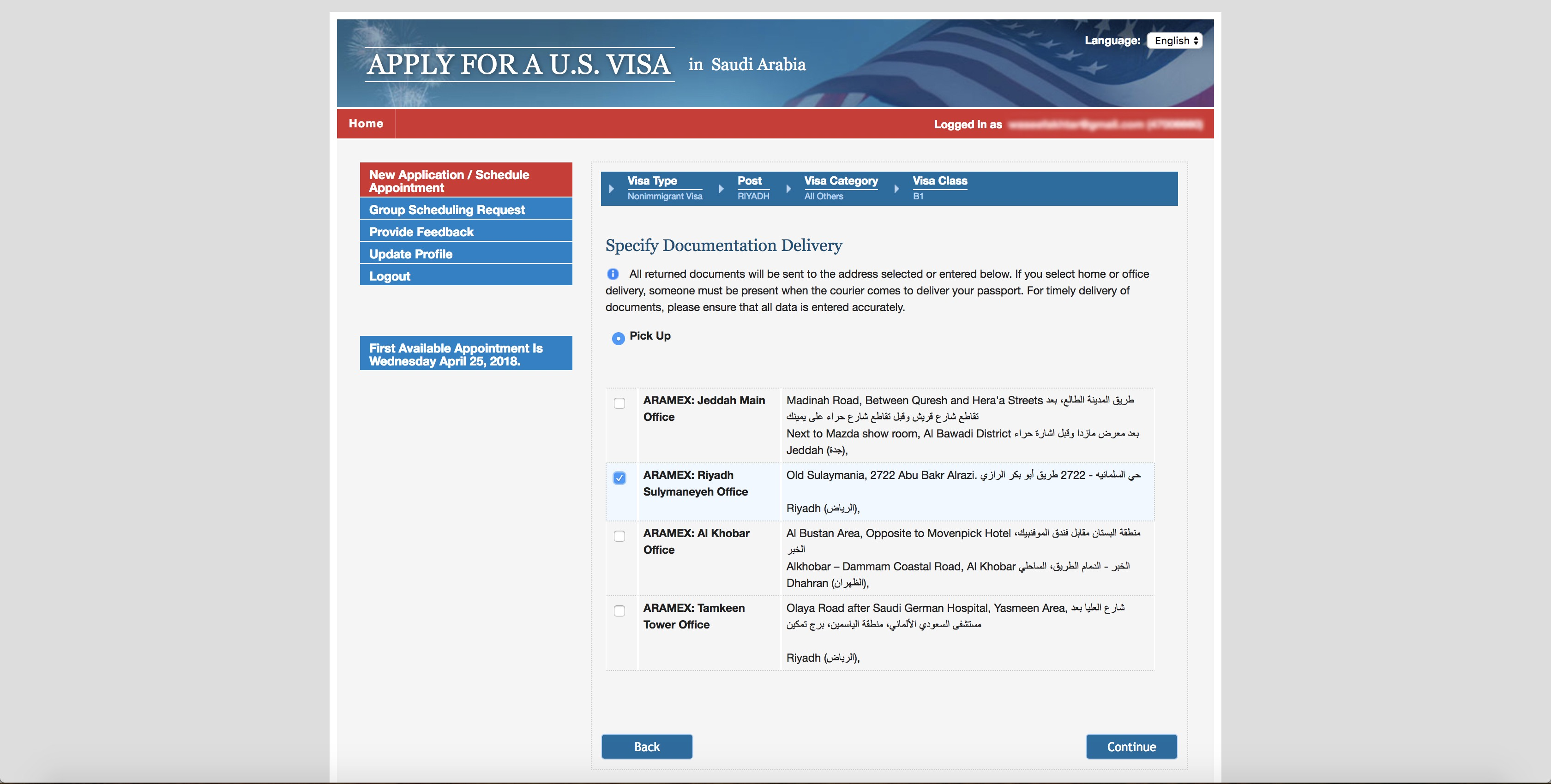 My Guide On Applying For B1 Visa For The Us From Saudi Arabia By Waseef Akhtar Medium