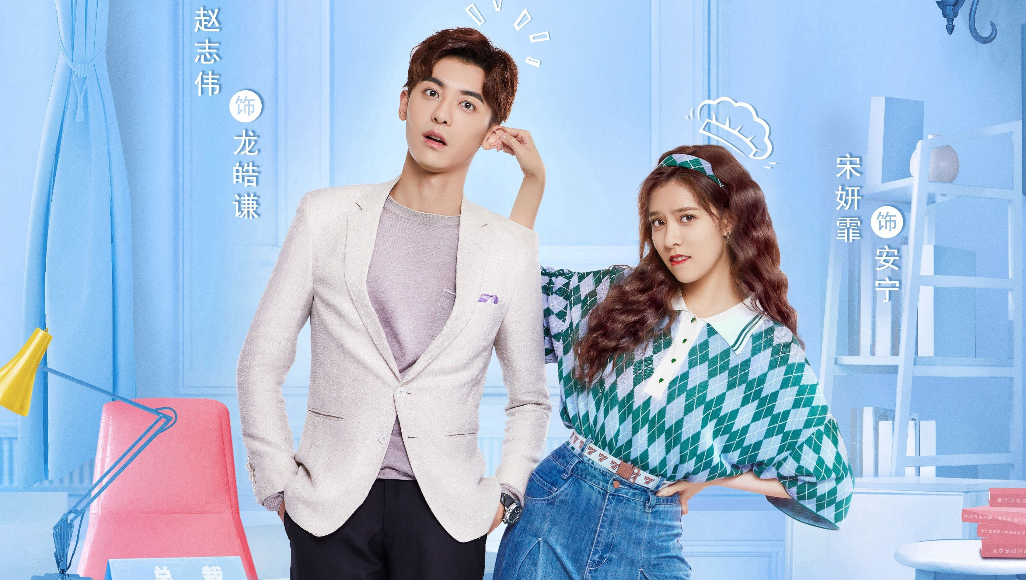 Touch Kdrama 2020 Ep 2 Sub Espanol Touch Kdrma 2020 Episode