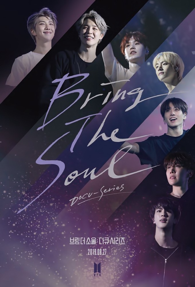 Bts Bring The Soul Docu Series Influence Ep 4 Full Show