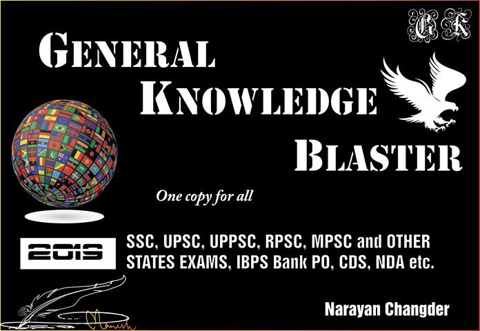 General knowledge quiz - CHANGDER Changder - Medium