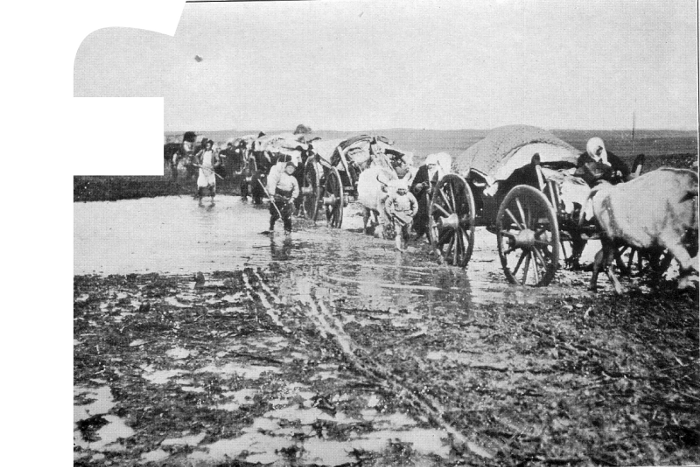 REFUGEES FROM THE FIRST BALKAN WAR