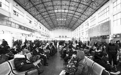 Changsha south bus station