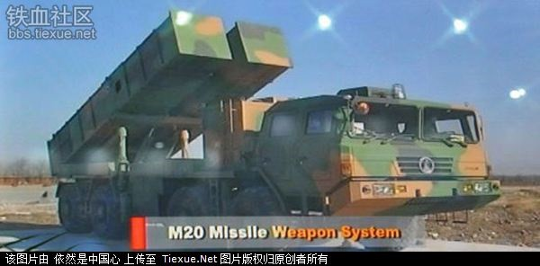 DF-12, formerly m-20. Photo via Chinese interet