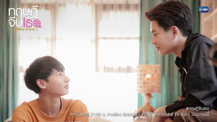 Watch: Theory of Love ~ Episode 11 'English Subtitles'