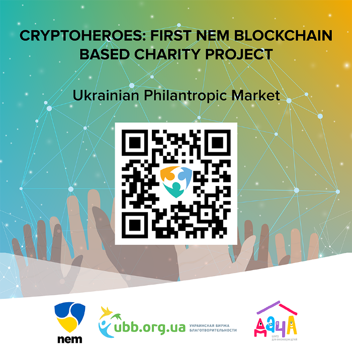 NEM Ukraine and Ukrainian Philantropic Market Need Cryptoheroes