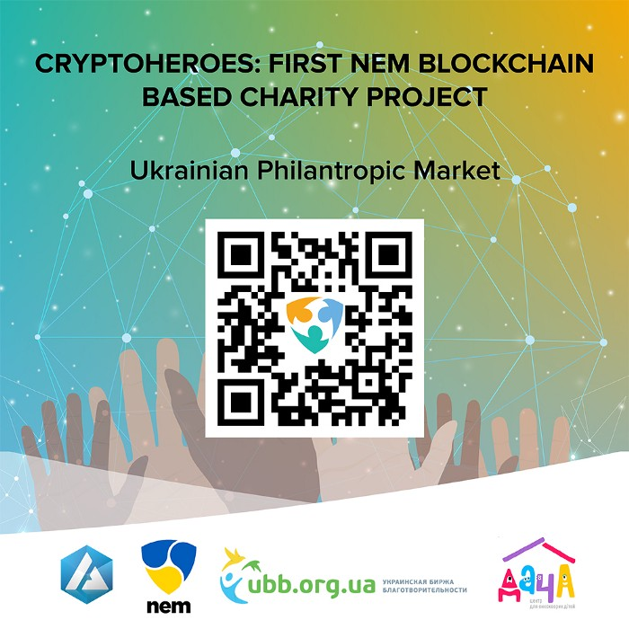 What is NEM Apostille and why do we use it in the Crytoheroes Project