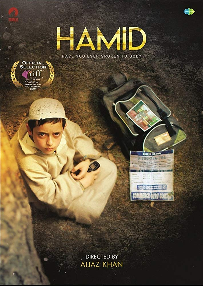 Palm Springs IFF 2019: 'Hamid'. review by Peter Belsito | by Peter Belsito  | SydneysBuzz The Blog