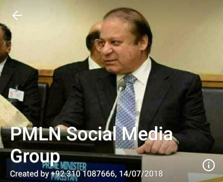 PMLN WhatsApp Group — Episode 1 - عمرو عیار - Medium