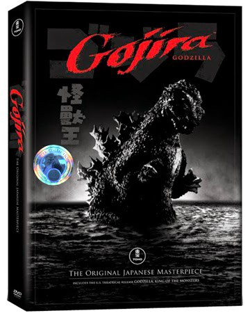 Toho Master Collection DVD Releases Show Masterful Attention To Detail