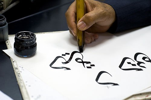I want to learn Arabic but it is impossible to learn!'