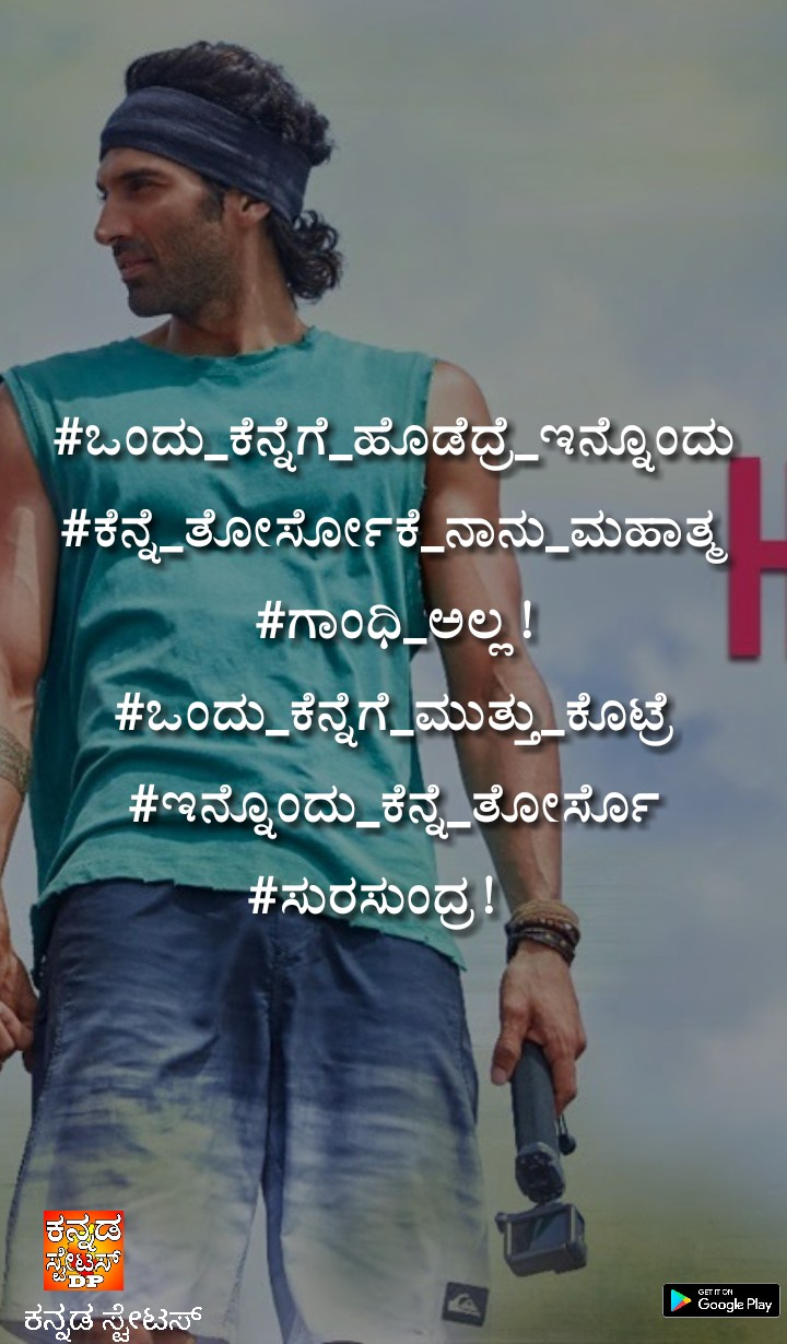 Hello Users Whatsapp Status In Kannada By Imageblloging Medium