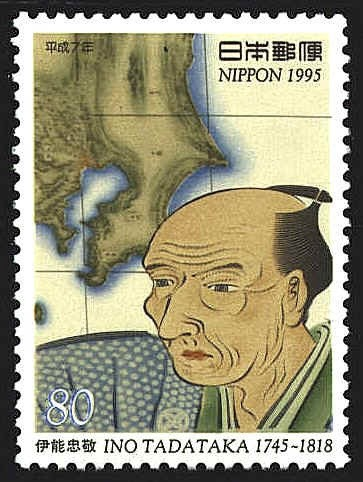 80-yen memorial stamp of Ino Tadataka issued by the Japan Post