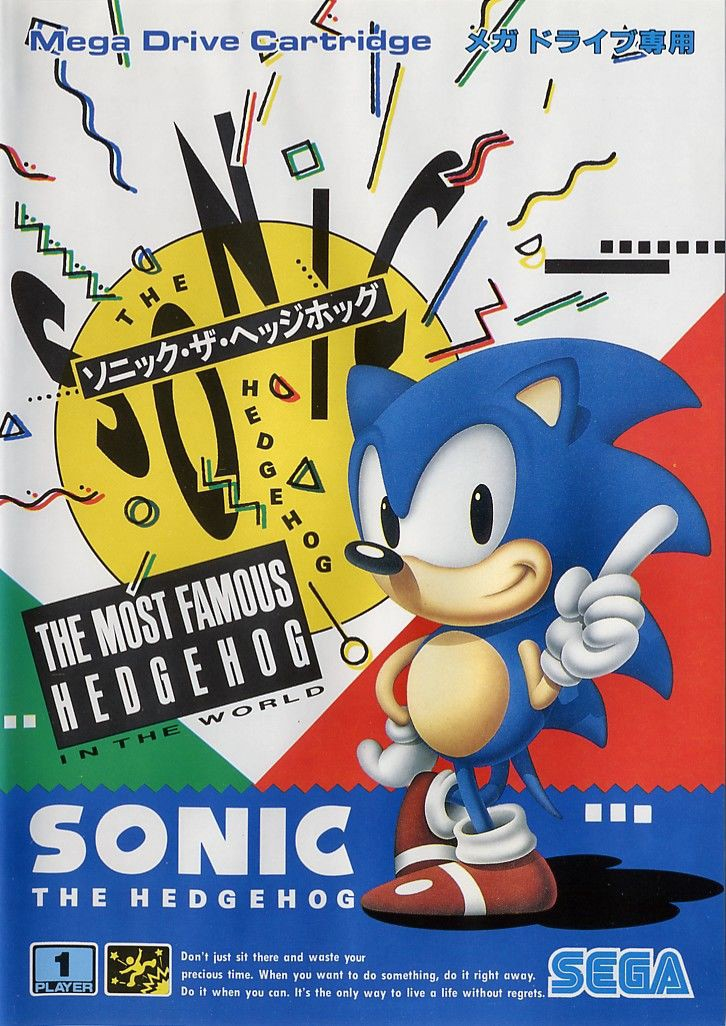 Sonic The Most Sincere Hedgehog In The World By Amr Al Aaser Medium