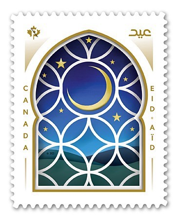 2021 Eid stamp for Canada Post