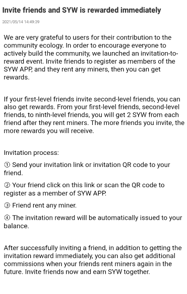 SYW scam, SYW cryptocurrency scam