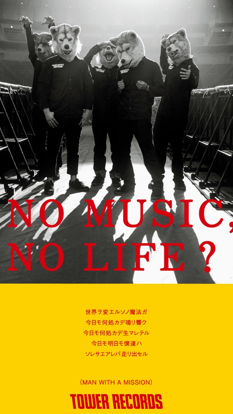 Man With A Mission マンウィズ 01 Iphone Wallpaper Medium