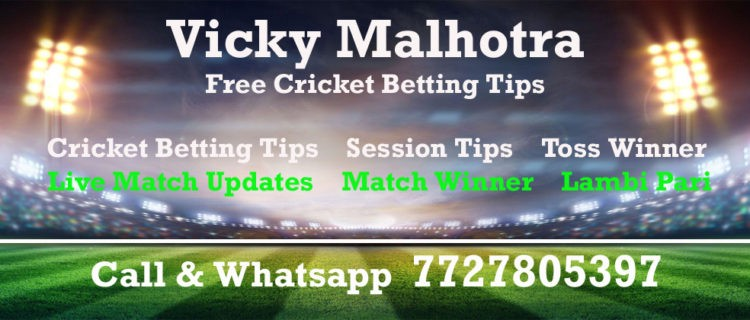 Online cricket betting session 9 austria betting sites