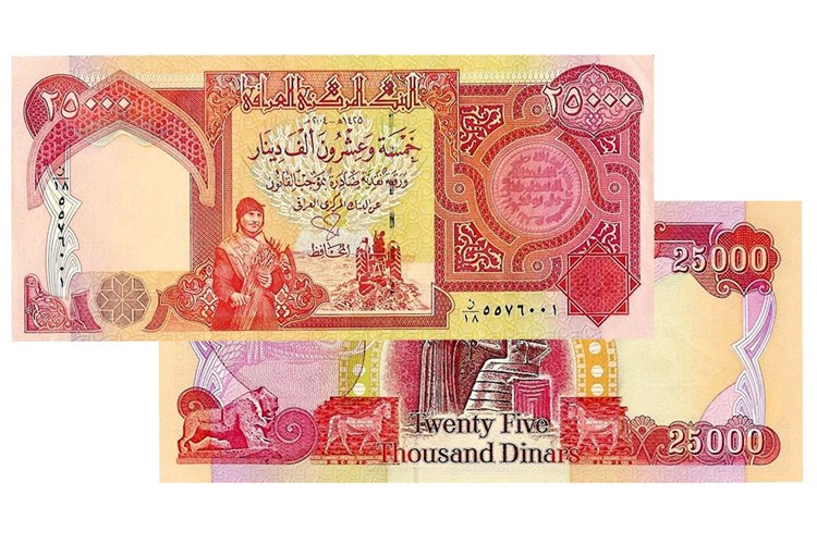 Or Exchange My Iraqi Dinar