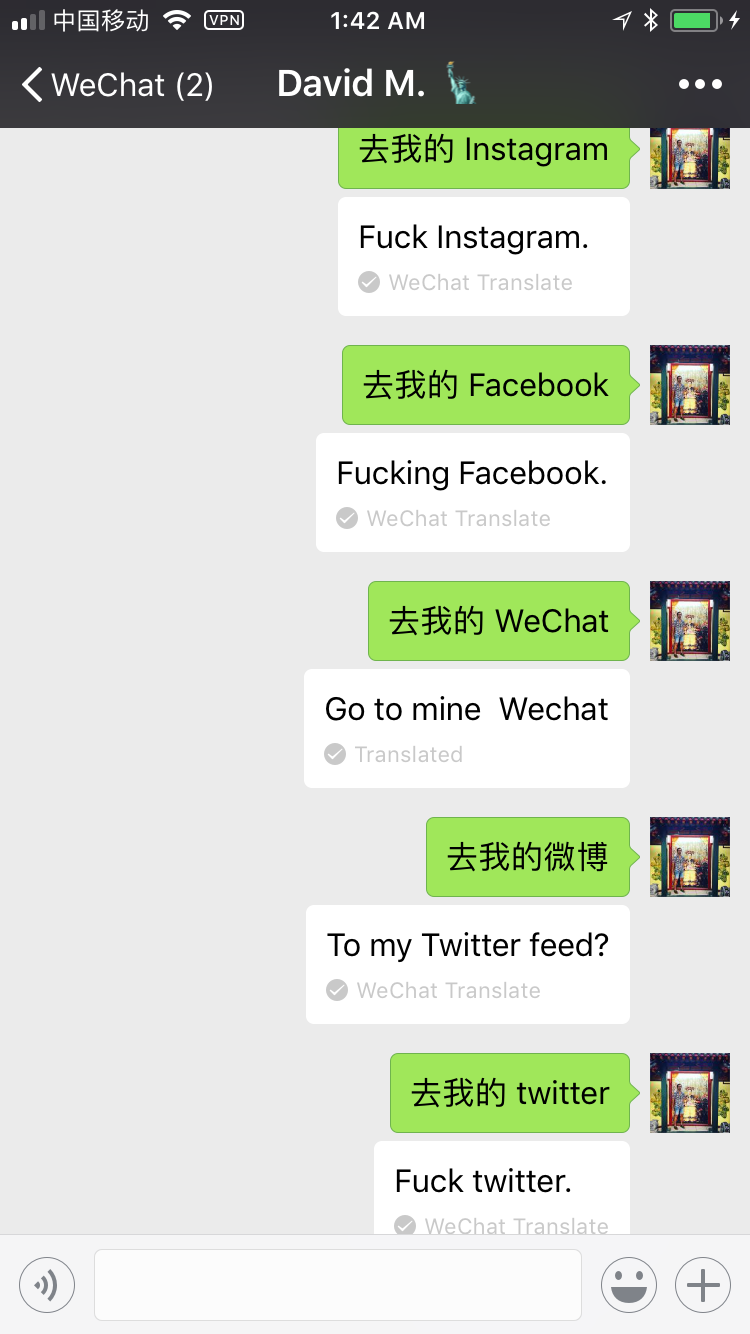 "Cheeky WeChat Translate: ""F-ck Facebook"" and Other American"