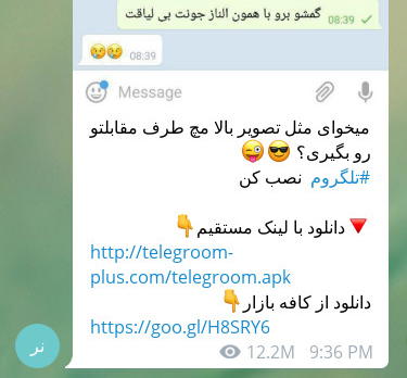 Unofficial telegrams and privacy in iran - M4cr0s - Medium