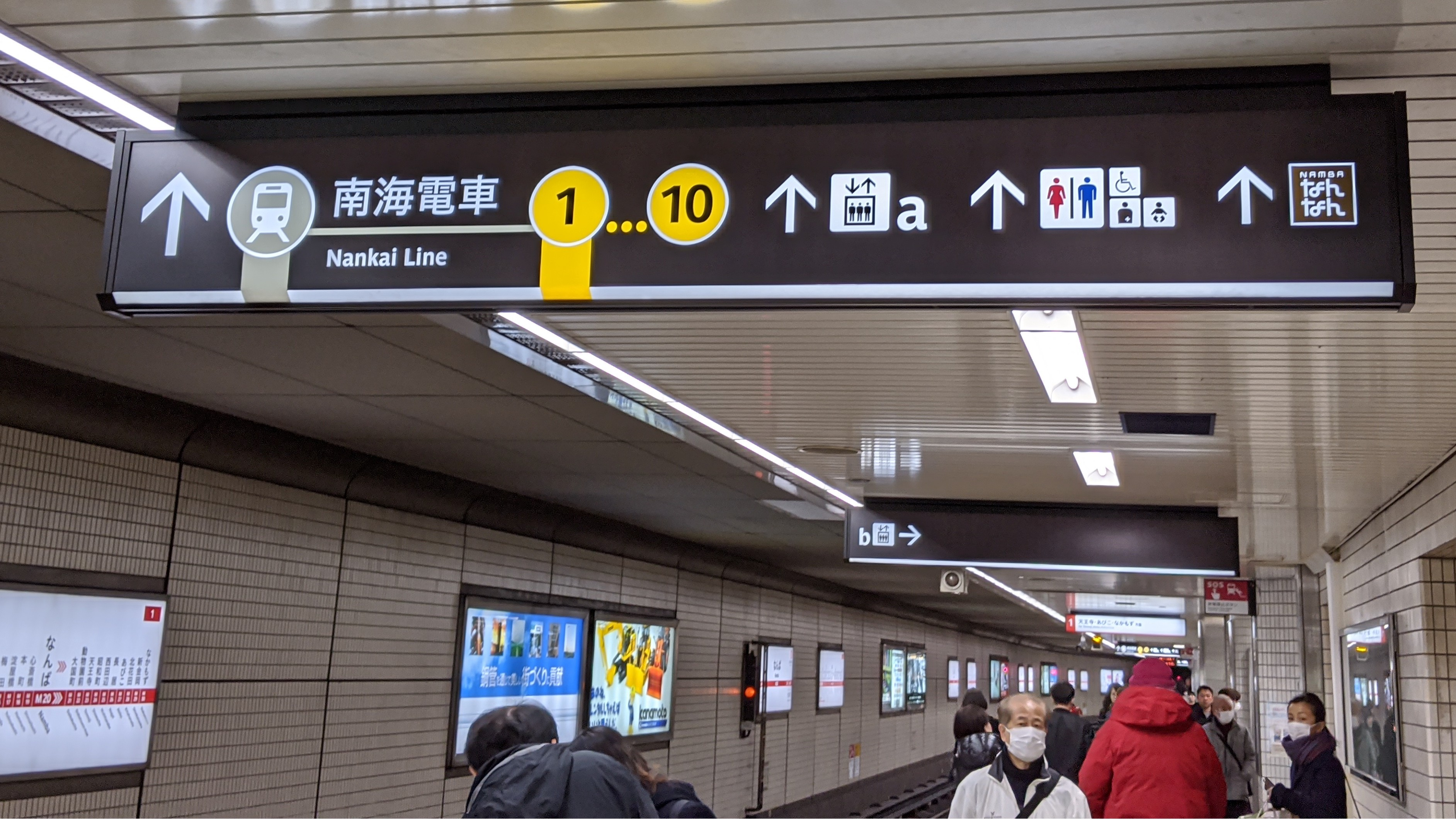 What Three Weeks In Japan Taught Me About Public Transit Signage