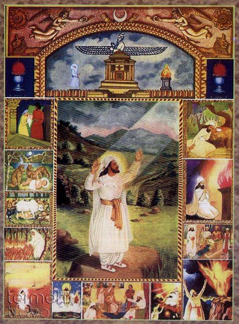 The Story Of Zoroastrianism, Ancient Persian Religion