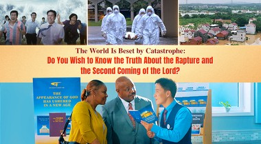 The Church of Almighty God   Eastern Lightning   end time rapture