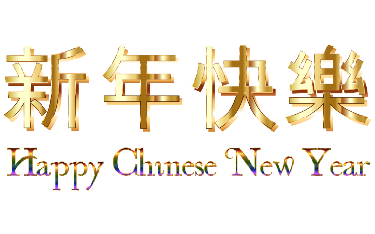 Happy New Year Chinese 21